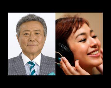 小倉智昭、Ema