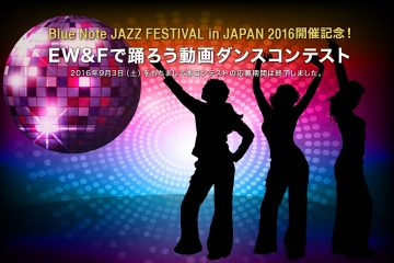 dance_contest20160729_04