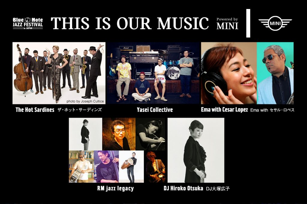 thisis_our_music